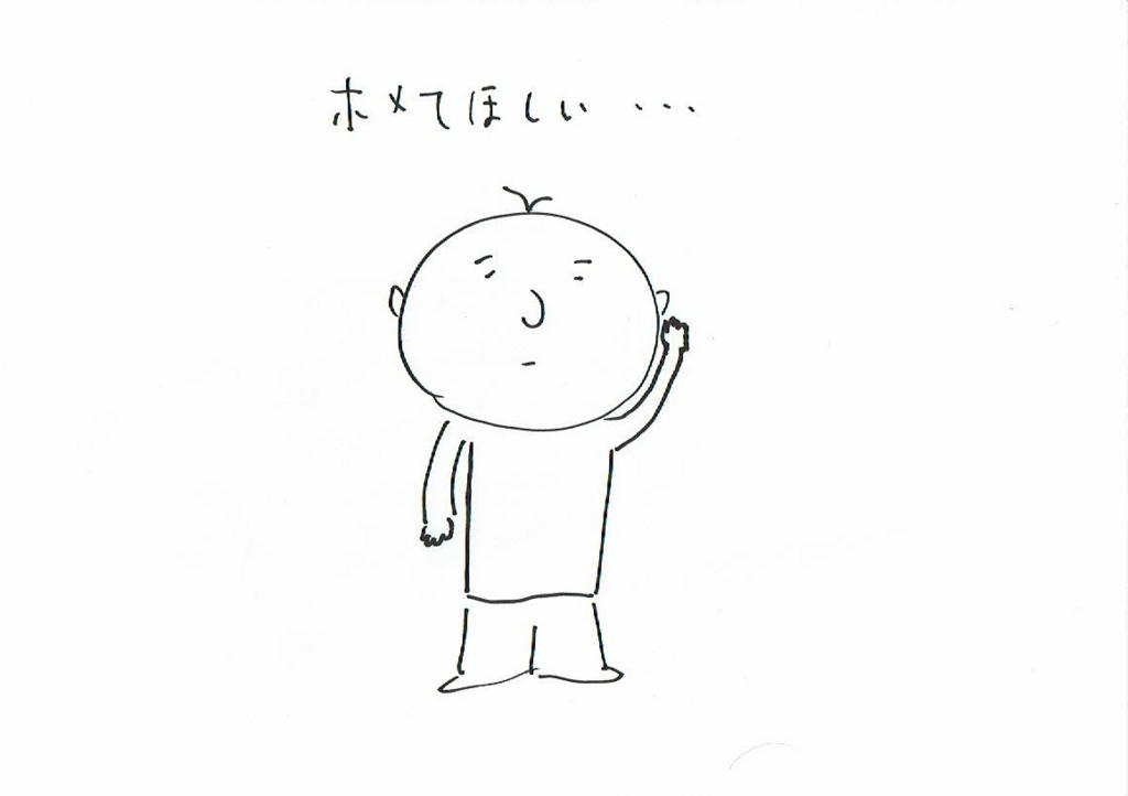 f:id:kiyokiyo-1107:20180622144844j:plain