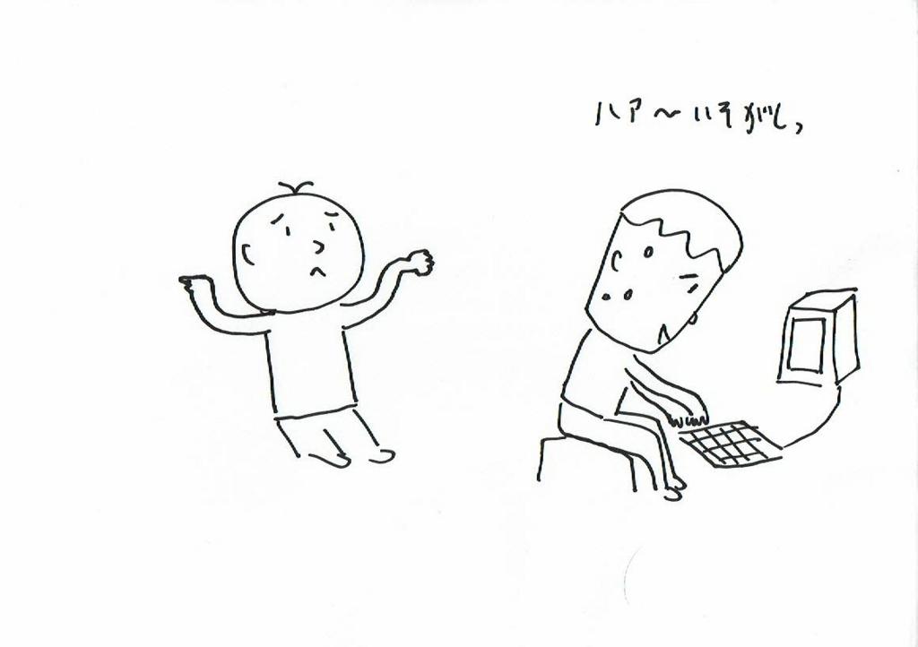 f:id:kiyokiyo-1107:20180622144916j:plain