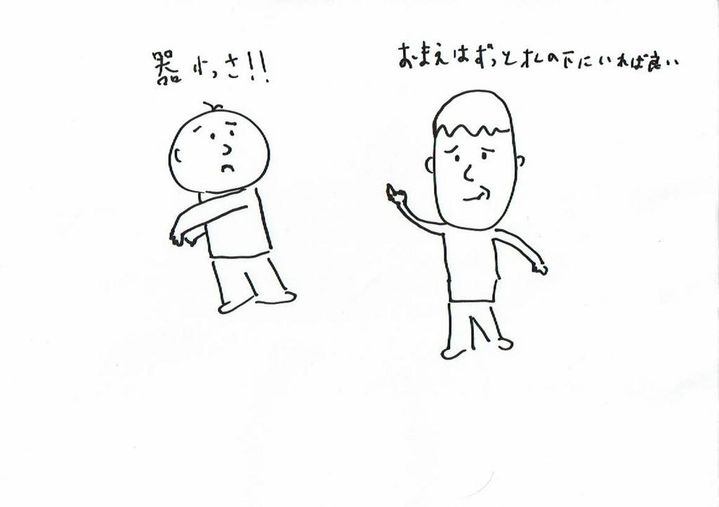 f:id:kiyokiyo-1107:20180622144939j:plain