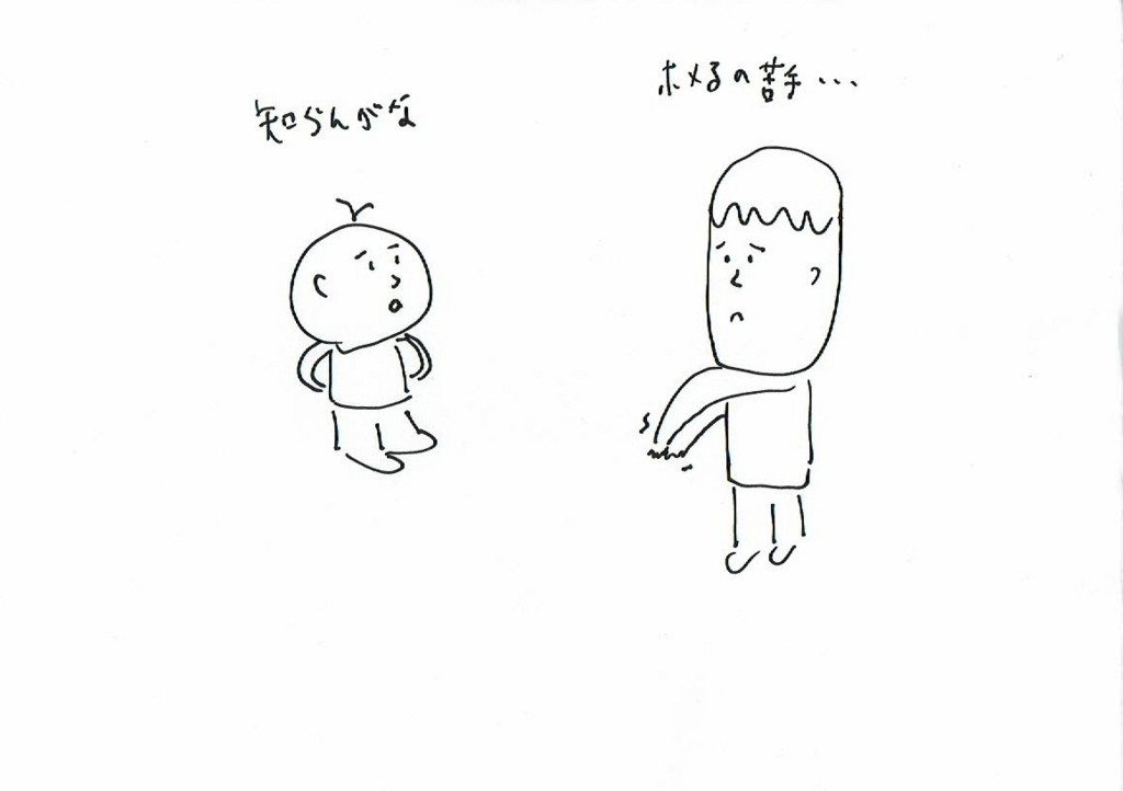 f:id:kiyokiyo-1107:20180622145008j:plain