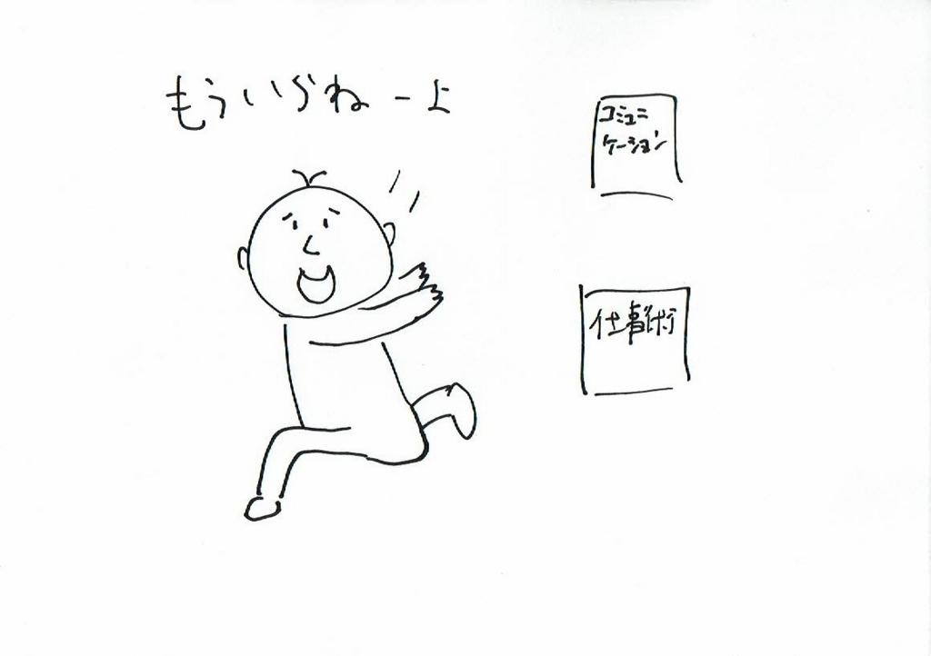 f:id:kiyokiyo-1107:20180623154210j:plain