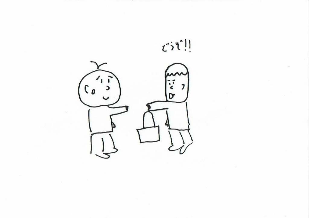 f:id:kiyokiyo-1107:20180624144833j:plain