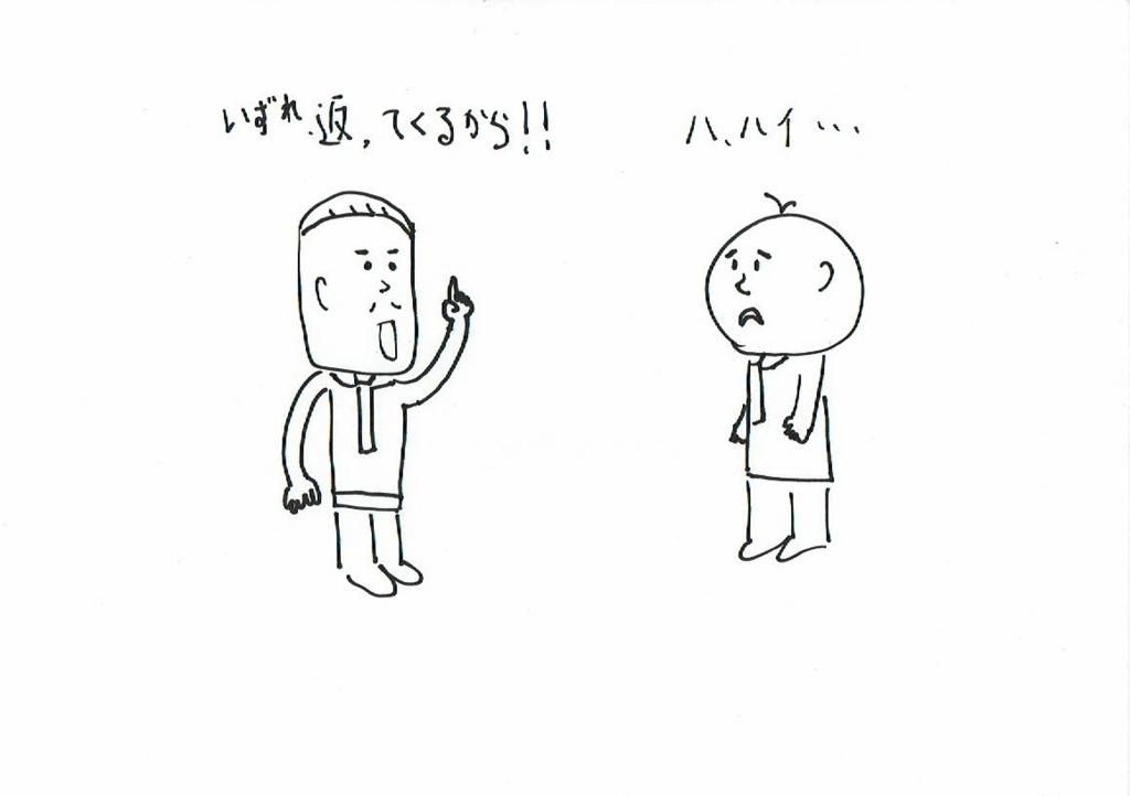 f:id:kiyokiyo-1107:20180624145030j:plain