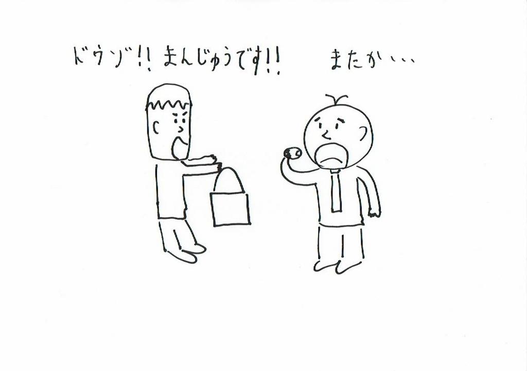 f:id:kiyokiyo-1107:20180624145125j:plain