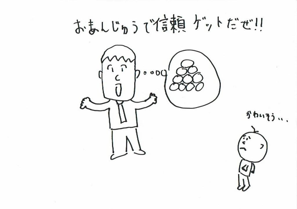 f:id:kiyokiyo-1107:20180624145219j:plain