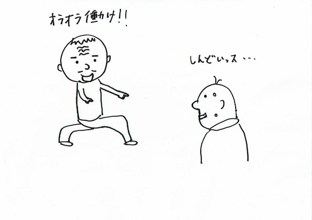 f:id:kiyokiyo-1107:20180625150055j:plain