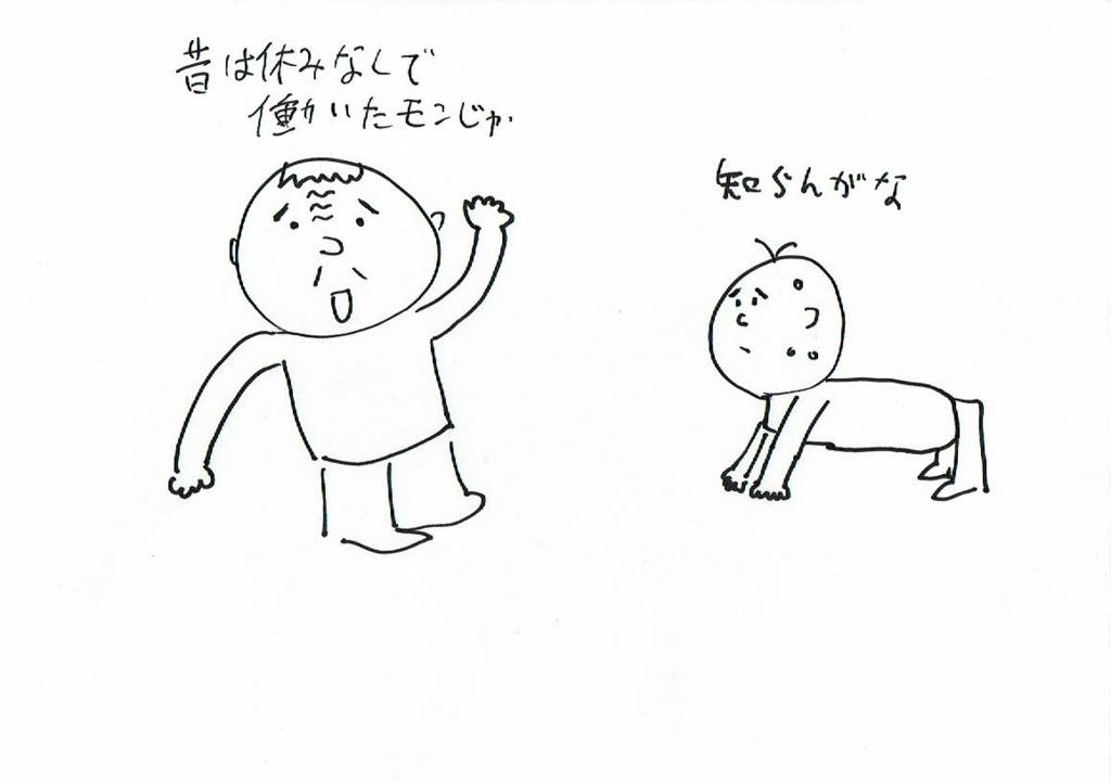 f:id:kiyokiyo-1107:20180625150134j:plain