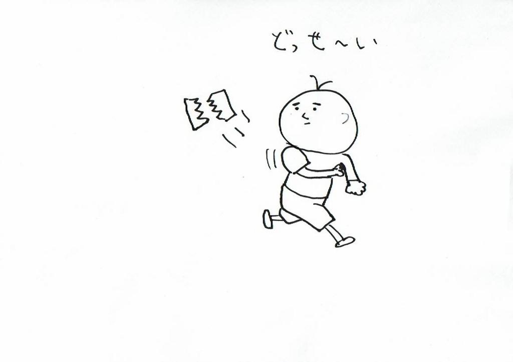 f:id:kiyokiyo-1107:20180625150207j:plain
