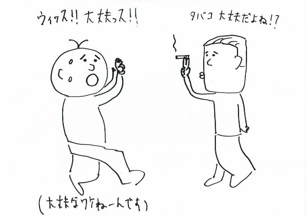 f:id:kiyokiyo-1107:20180627103643j:plain
