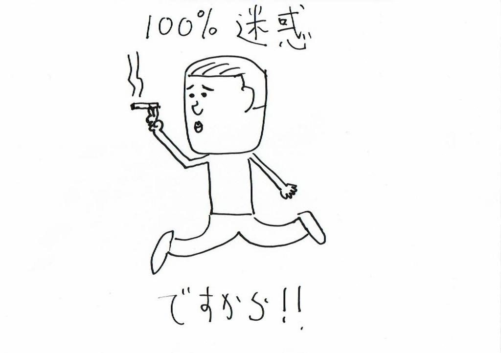f:id:kiyokiyo-1107:20180627103710j:plain