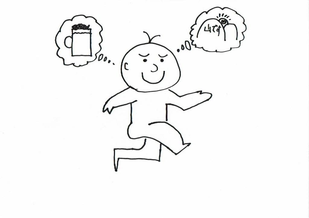f:id:kiyokiyo-1107:20180627152015j:plain