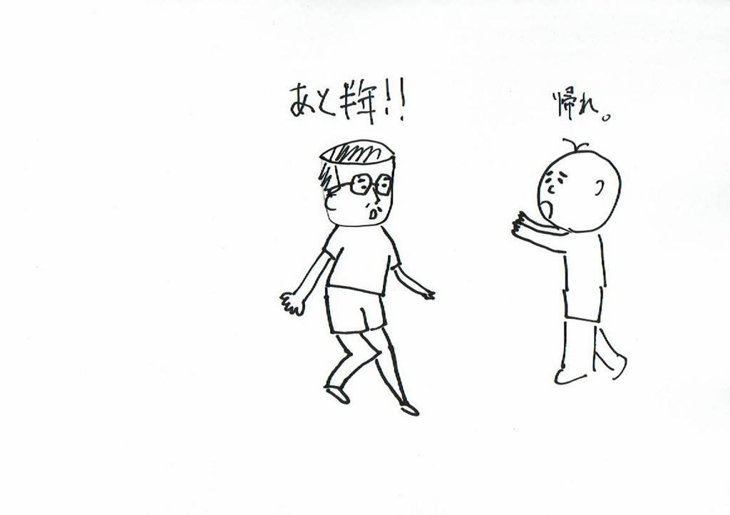 f:id:kiyokiyo-1107:20180627154538j:plain