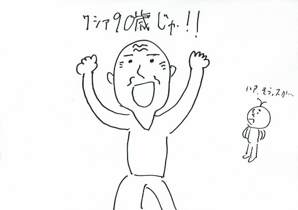 f:id:kiyokiyo-1107:20180630170853j:plain