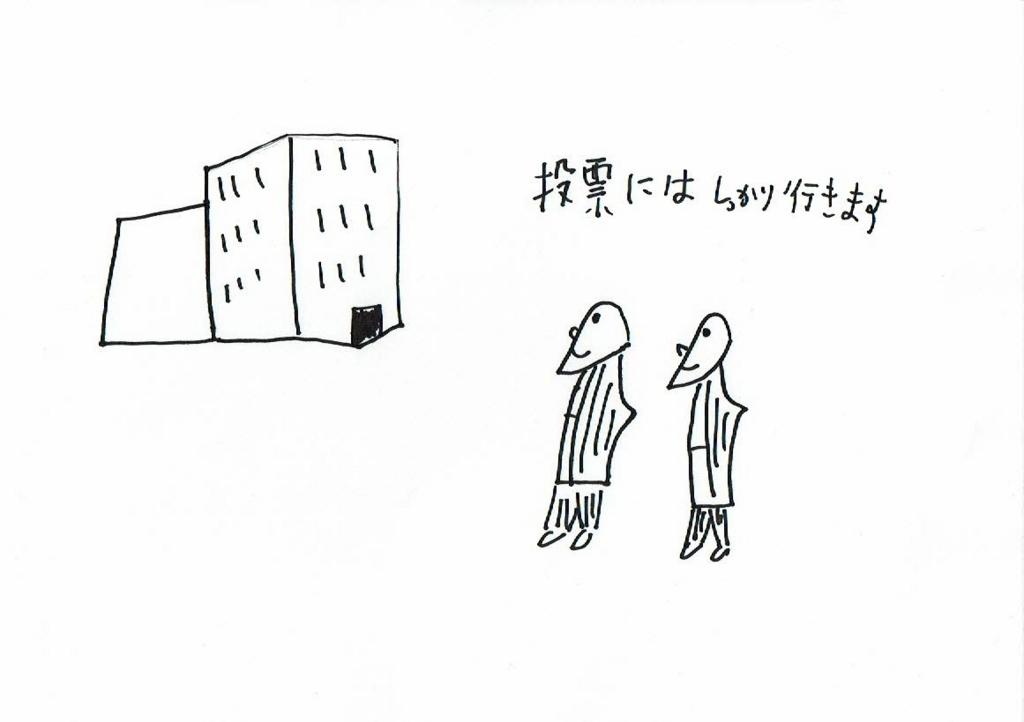 f:id:kiyokiyo-1107:20180630170943j:plain