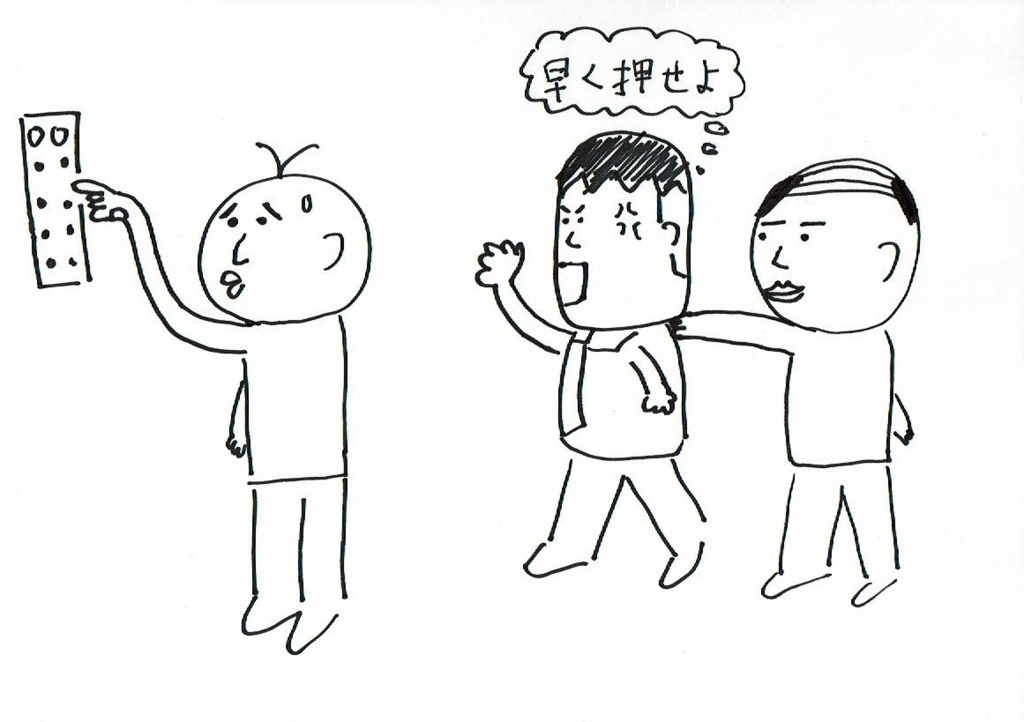 f:id:kiyokiyo-1107:20180701173830j:plain