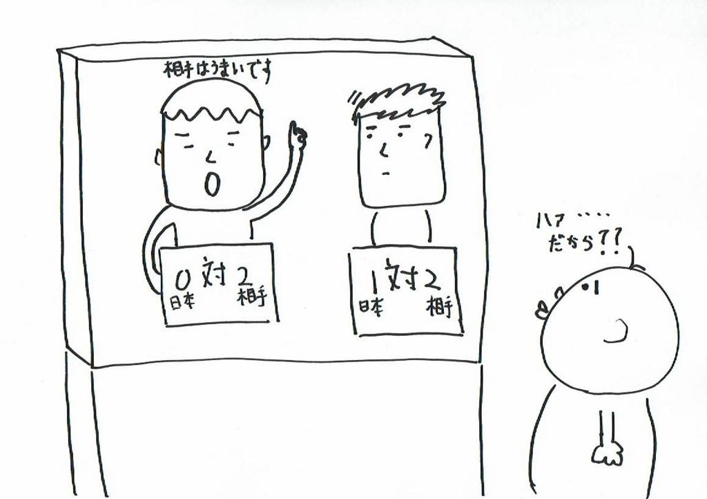 f:id:kiyokiyo-1107:20180702170741j:plain