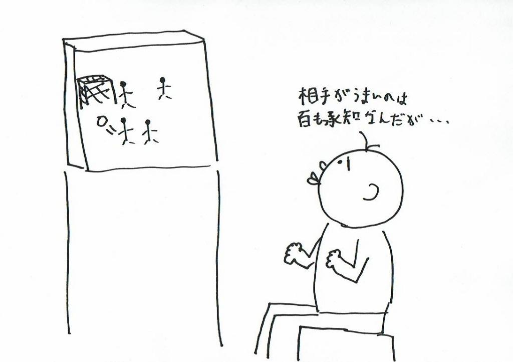 f:id:kiyokiyo-1107:20180702170813j:plain