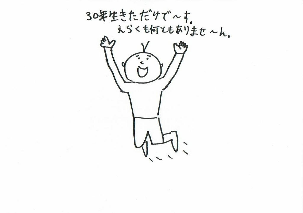 f:id:kiyokiyo-1107:20180702170939j:plain