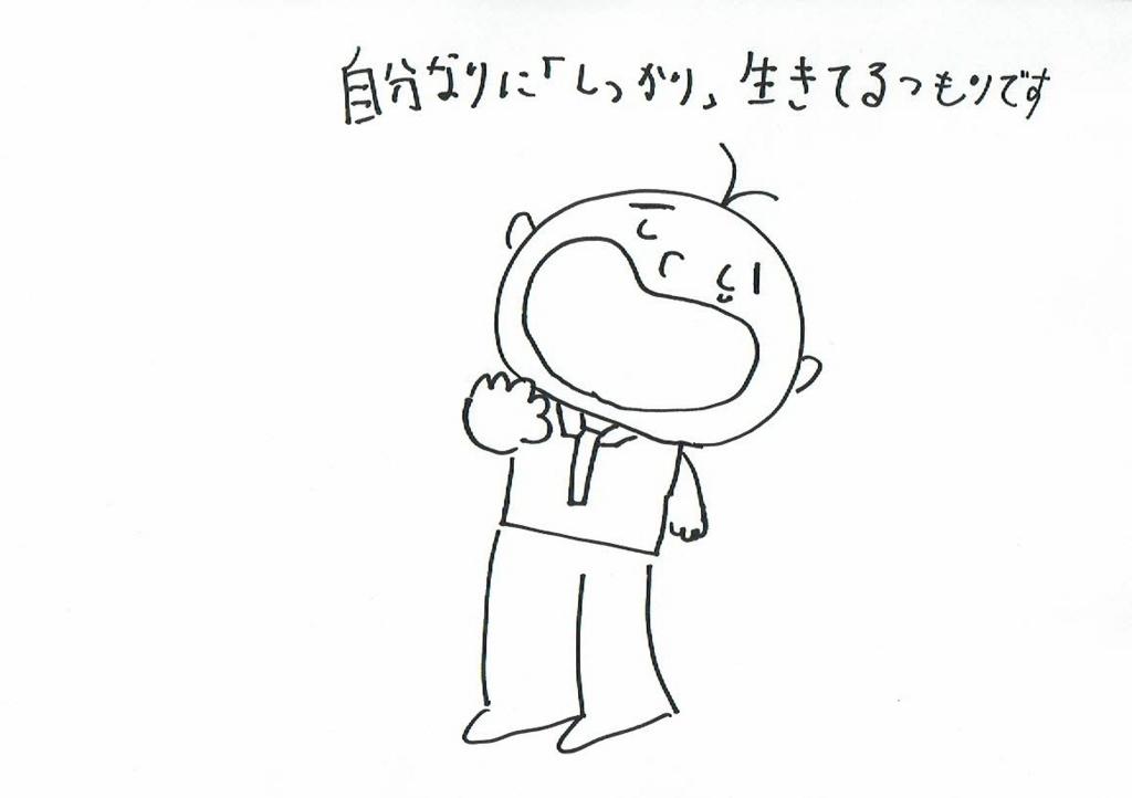 f:id:kiyokiyo-1107:20180702171023j:plain