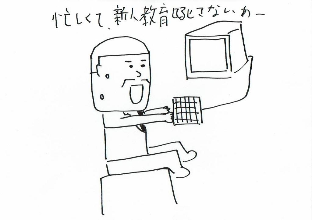 f:id:kiyokiyo-1107:20180702171637j:plain