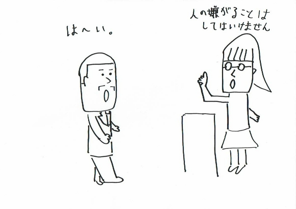 f:id:kiyokiyo-1107:20180702171708j:plain