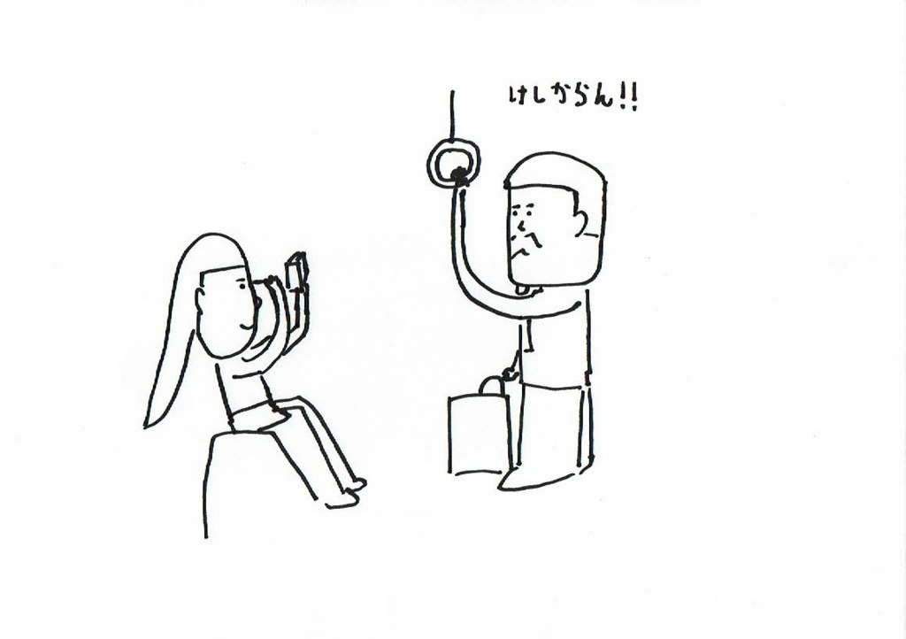 f:id:kiyokiyo-1107:20180703120844j:plain