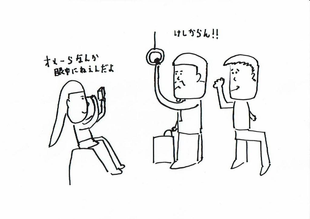 f:id:kiyokiyo-1107:20180703120909j:plain