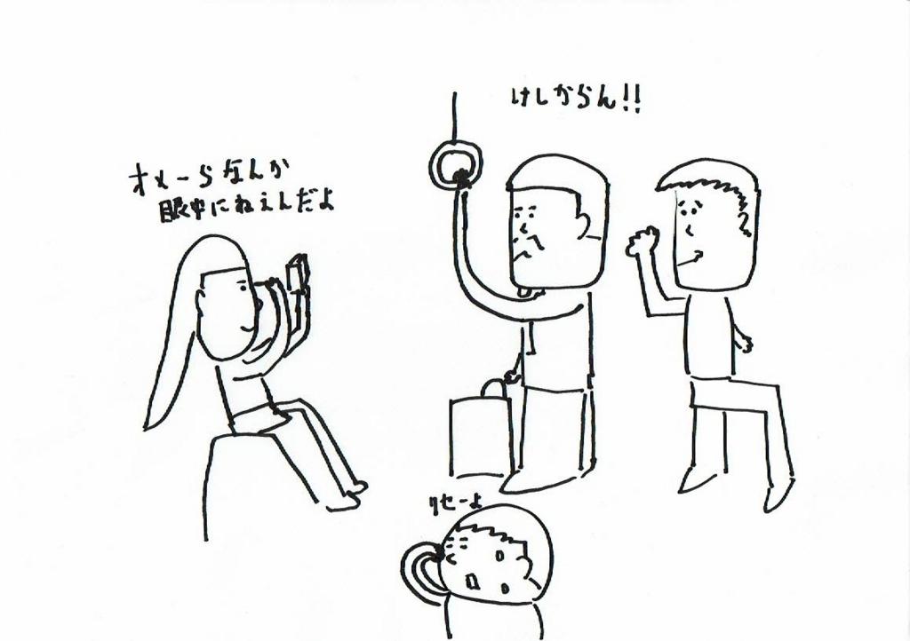f:id:kiyokiyo-1107:20180703120929j:plain