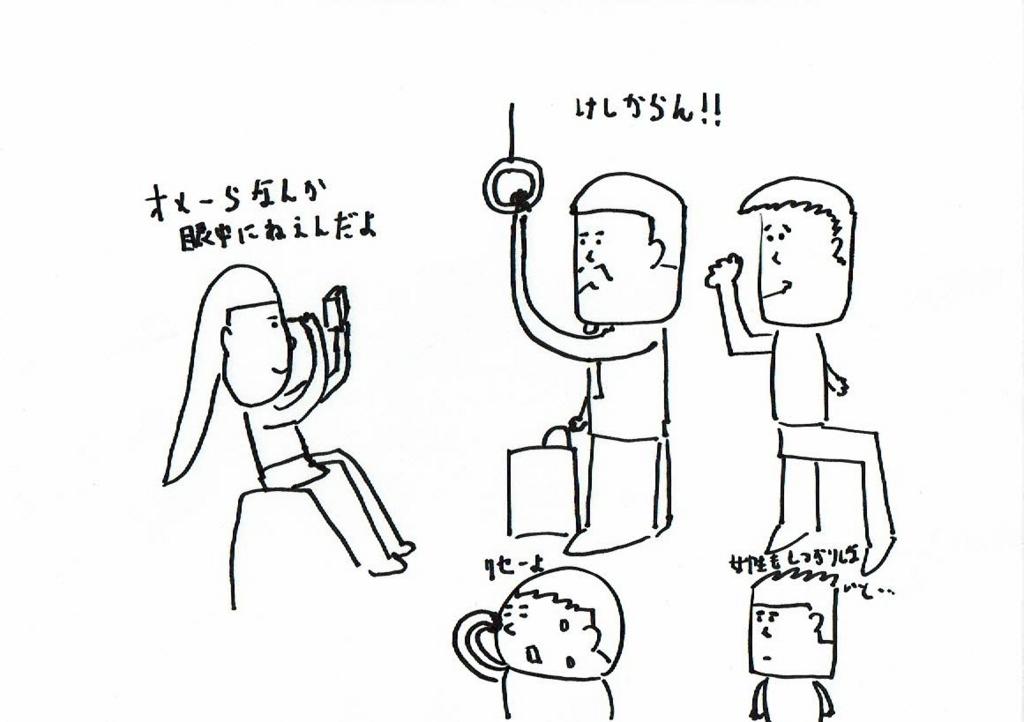 f:id:kiyokiyo-1107:20180703120958j:plain
