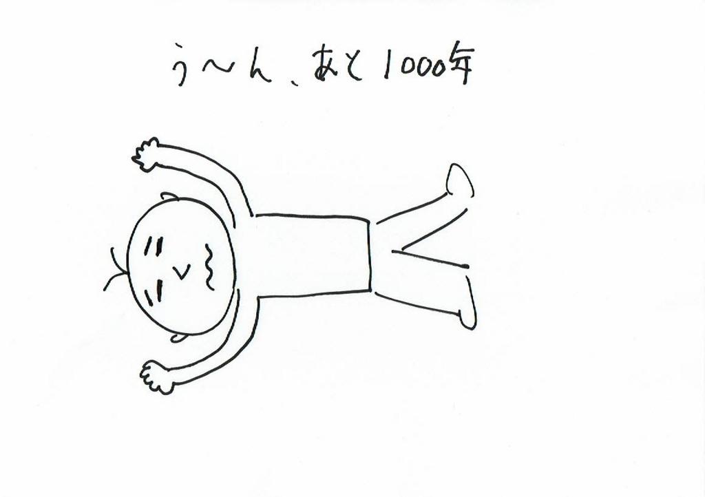 f:id:kiyokiyo-1107:20180704100359j:plain