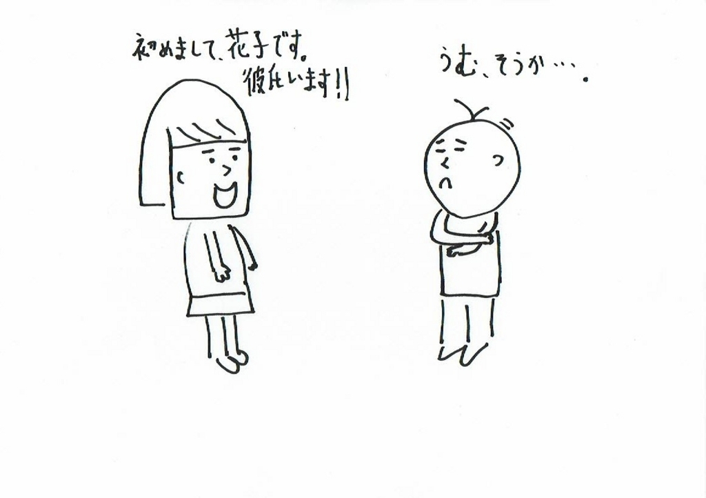 f:id:kiyokiyo-1107:20180704102810j:plain