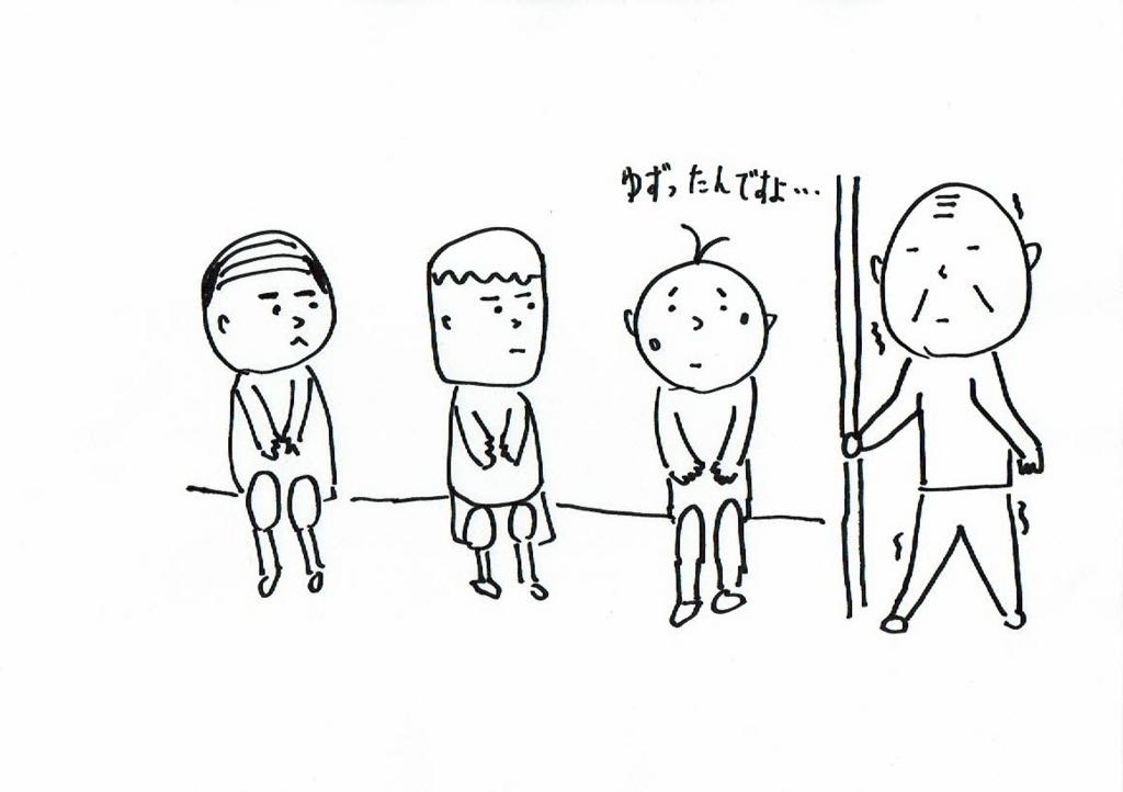 f:id:kiyokiyo-1107:20180705171221j:plain