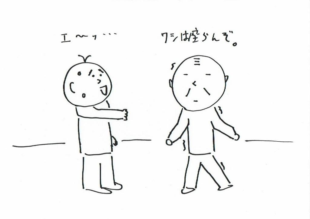 f:id:kiyokiyo-1107:20180705171243j:plain