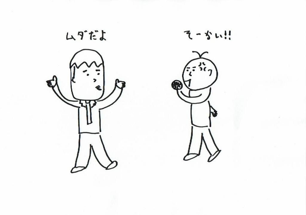 f:id:kiyokiyo-1107:20180706082800j:plain