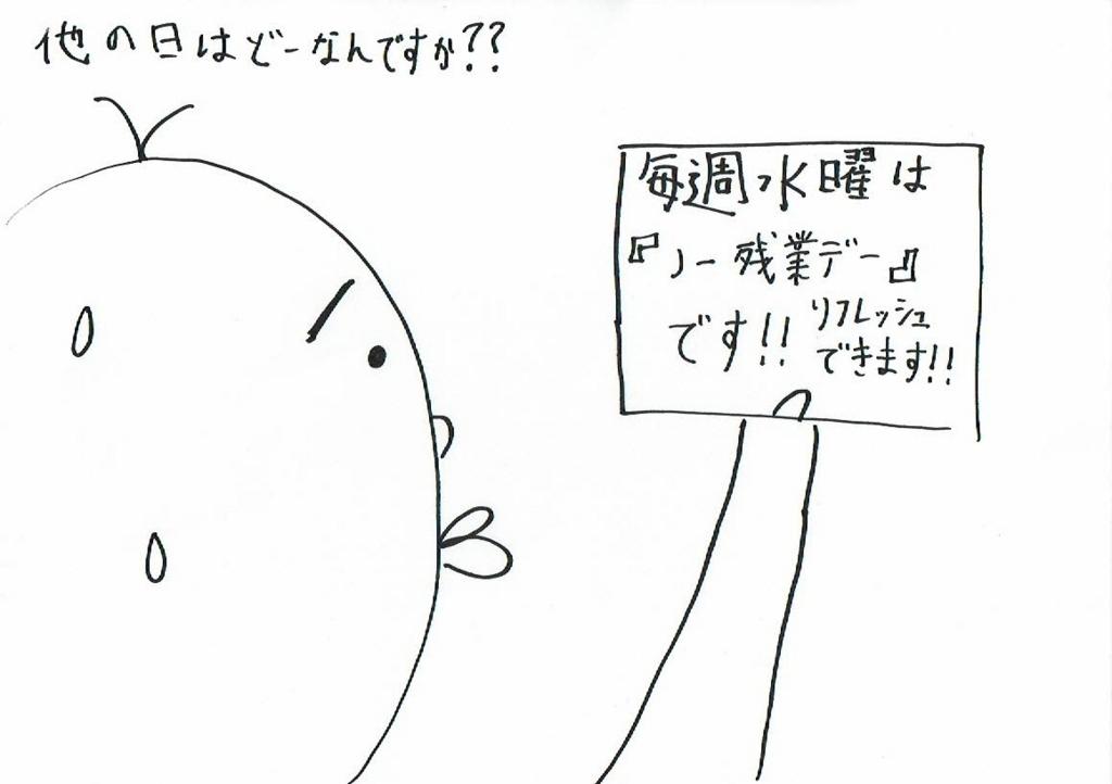 f:id:kiyokiyo-1107:20180706084844j:plain