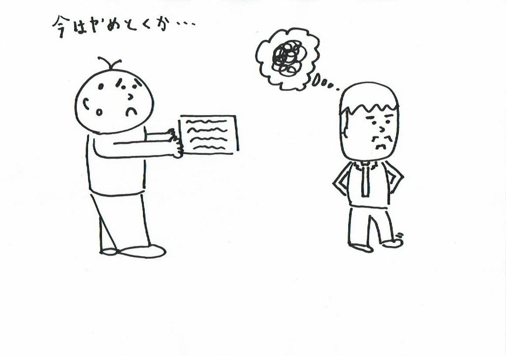 f:id:kiyokiyo-1107:20180707153036j:plain