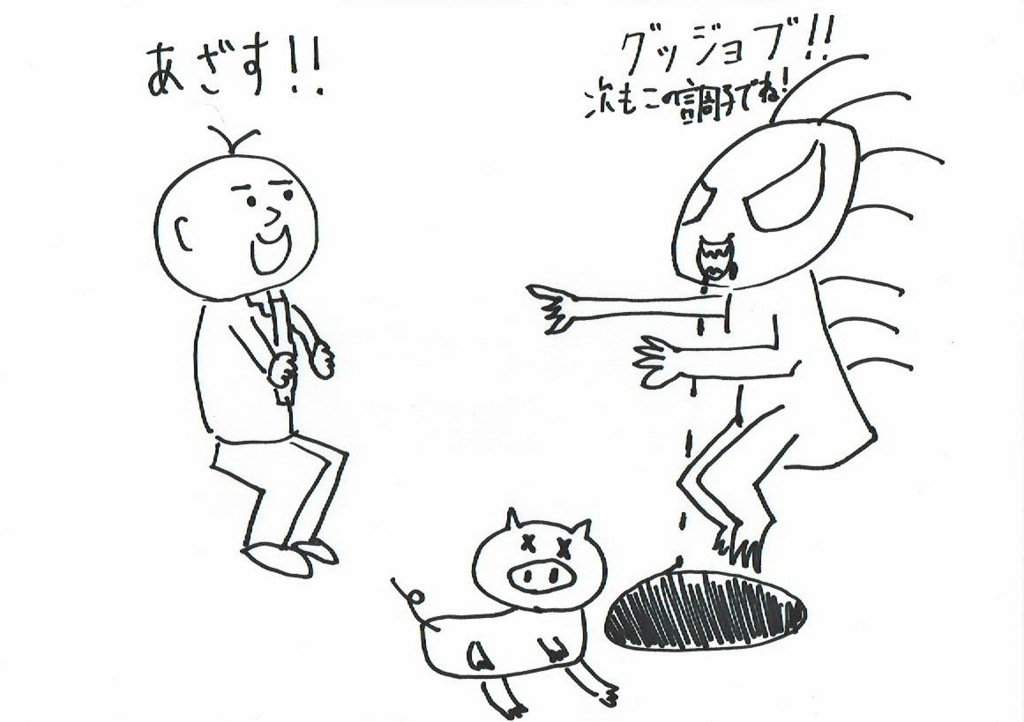 f:id:kiyokiyo-1107:20180708153442j:plain