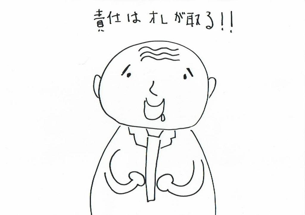 f:id:kiyokiyo-1107:20180709134752j:plain