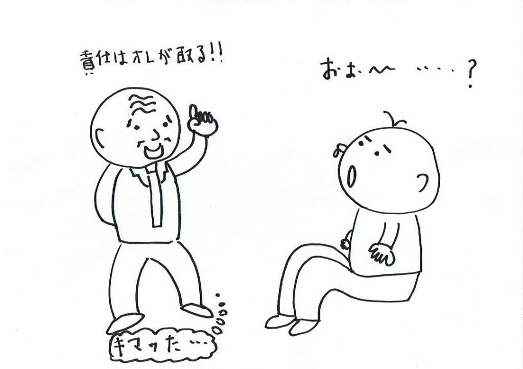 f:id:kiyokiyo-1107:20180709134816j:plain