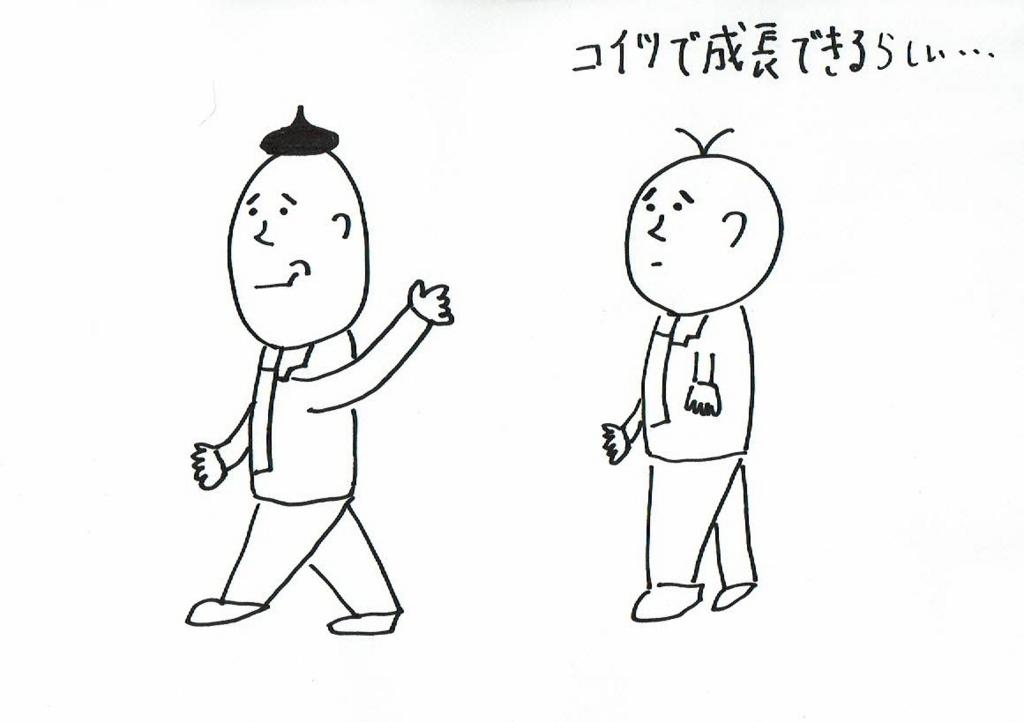 f:id:kiyokiyo-1107:20180709141650j:plain