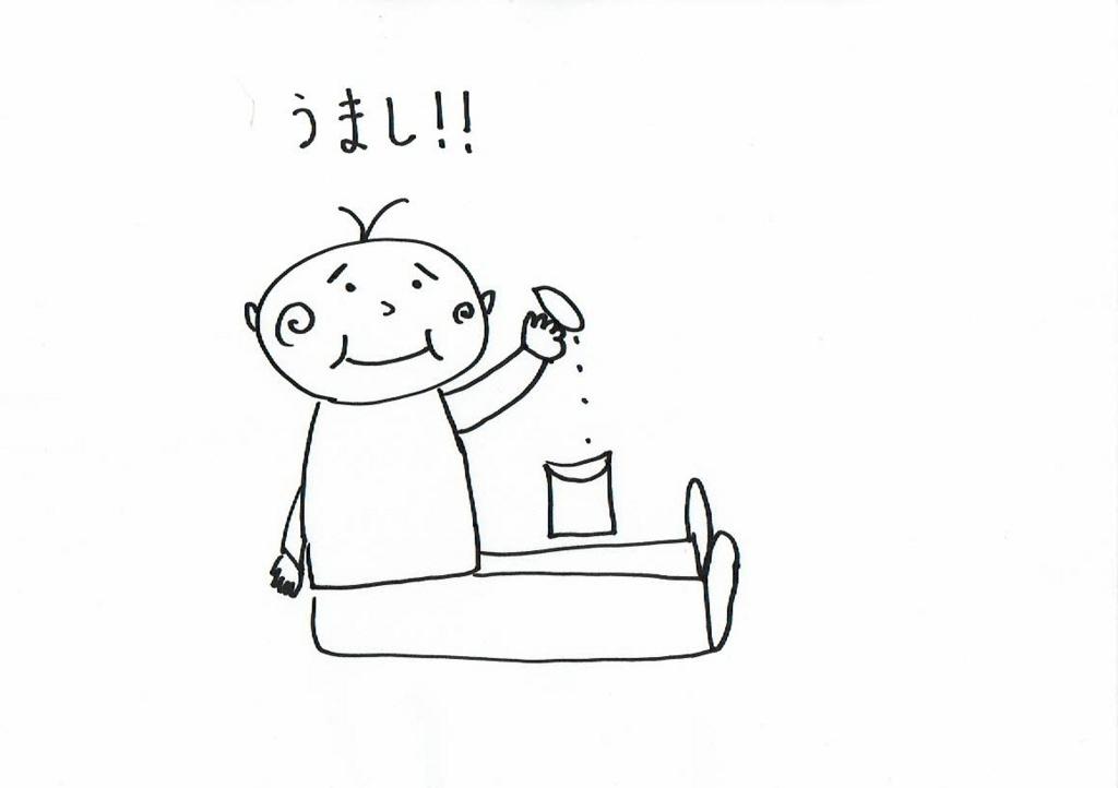 f:id:kiyokiyo-1107:20180709144050j:plain