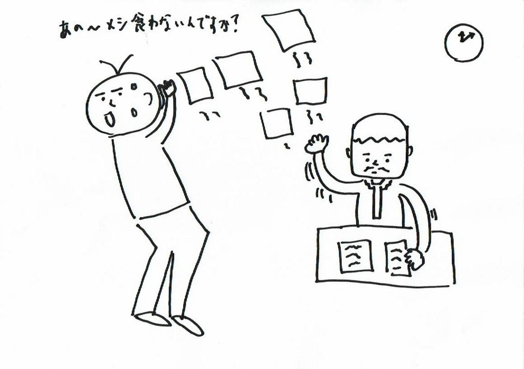 f:id:kiyokiyo-1107:20180710101028j:plain