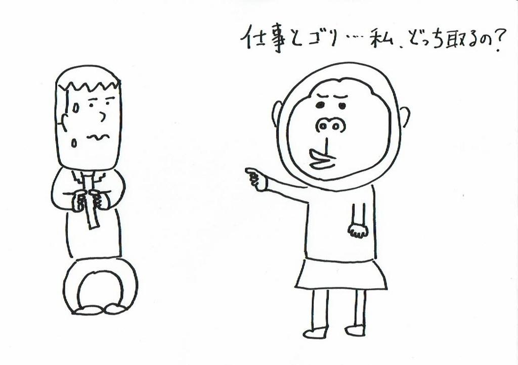 f:id:kiyokiyo-1107:20180711110806j:plain