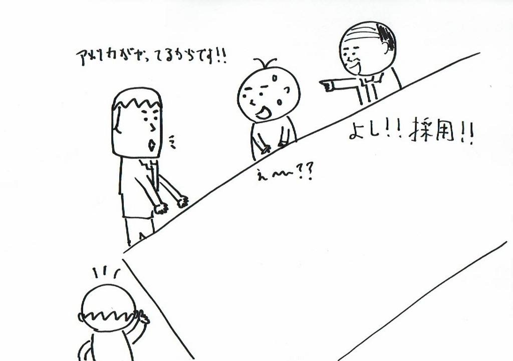 f:id:kiyokiyo-1107:20180718161704j:plain