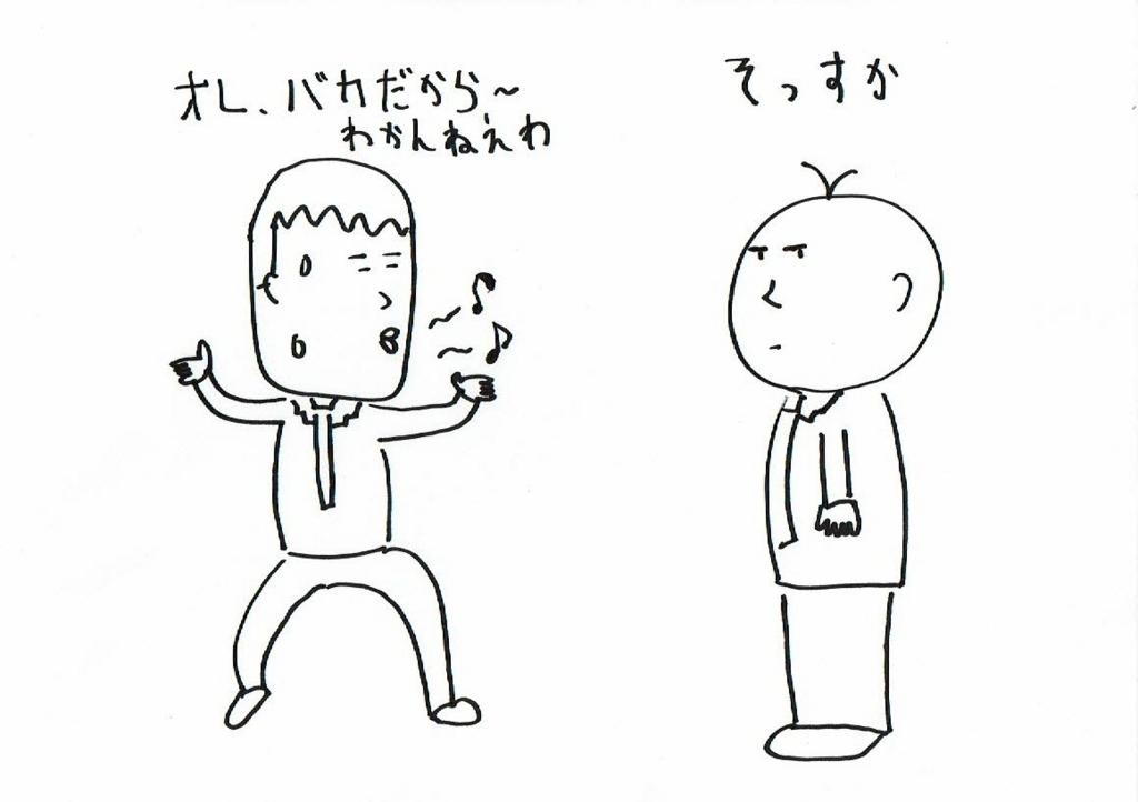 f:id:kiyokiyo-1107:20180719080151j:plain