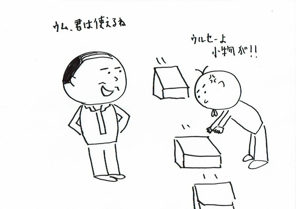 f:id:kiyokiyo-1107:20180719092128j:plain