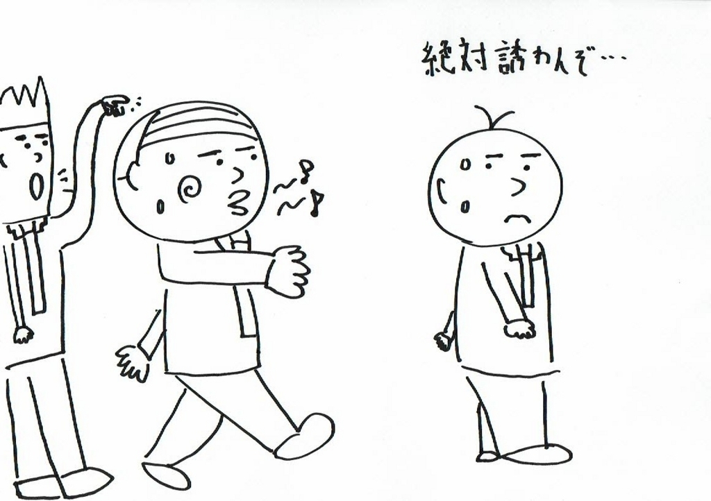 f:id:kiyokiyo-1107:20180721062833j:plain