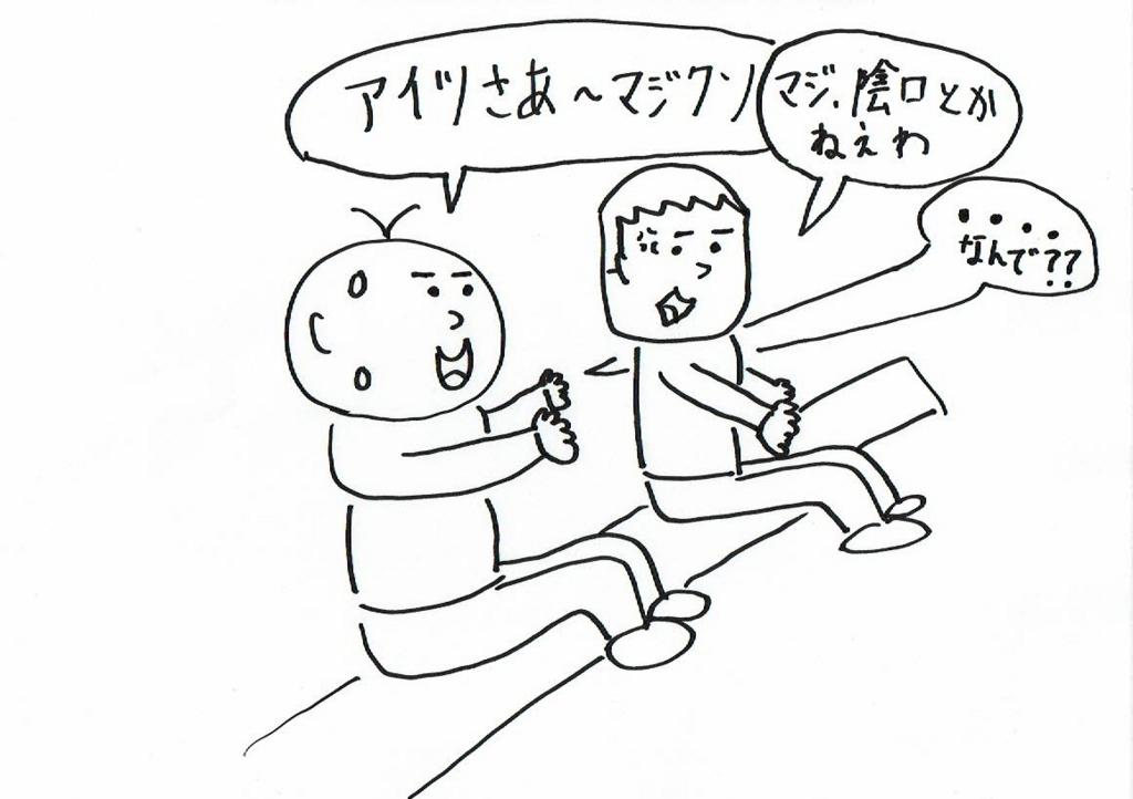 f:id:kiyokiyo-1107:20180721080031j:plain