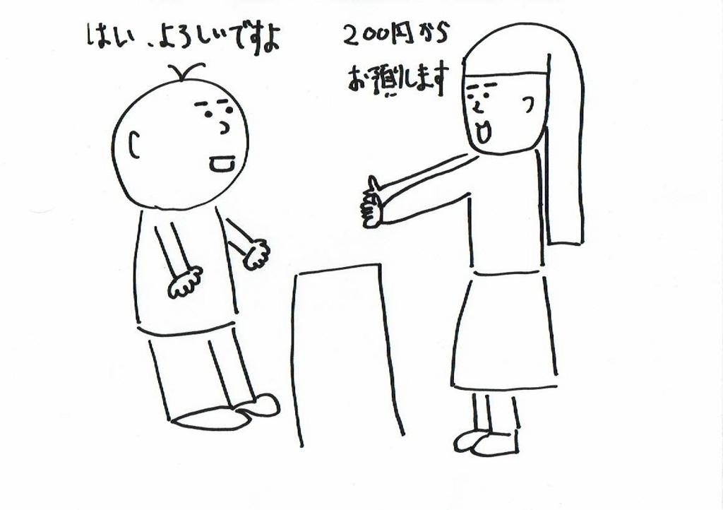 f:id:kiyokiyo-1107:20180722094220j:plain
