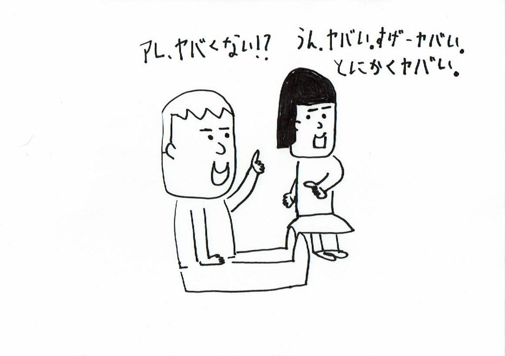 f:id:kiyokiyo-1107:20180722095829j:plain